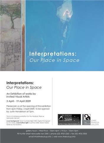 Invitation to the Interpretations Exhibition